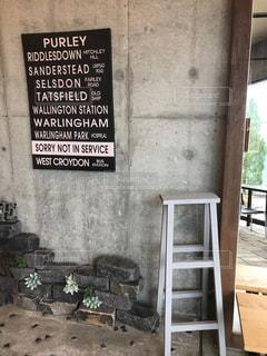 おしゃれカフェ雑貨たちの写真・画像素材[904728]