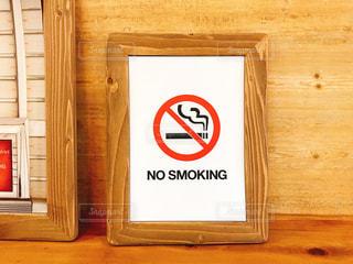 木製のフレームNo smokingの写真・画像素材[1641752]