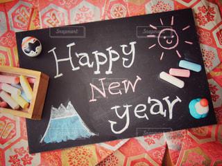 Happy New Year黒板アートの写真・画像素材[1666451]