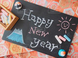 Happy New Year 年賀黒板アートの写真・画像素材[1666454]