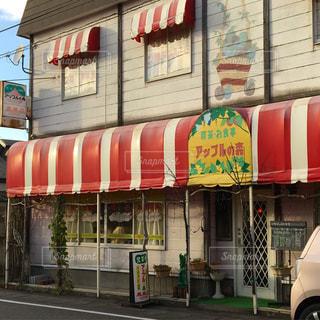 No.258074 喫茶店