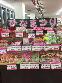 お菓子の写真・画像素材[350616]