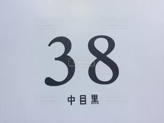 壁 - No.260743