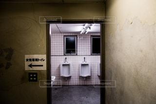 暗いの写真・画像素材[460361]