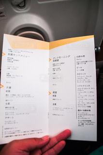 食事 - No.503343