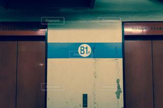 建物の写真・画像素材[636286]