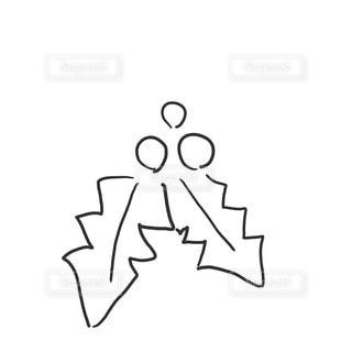 近くにロゴのアップの写真・画像素材[1590179]