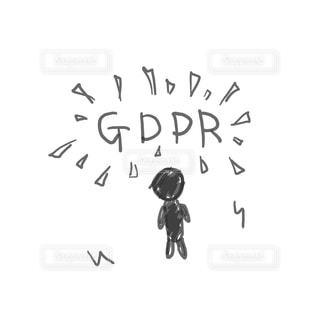 「セキュリティ関連」ゆるいイラストシリーズ。個人情報流出、ユーザーデータ漏洩、ハッキングなどサイバーセキュリティ、プライバシー保護、ウィルス対策など。その他へたくそイラストは「kt_draw」で検索を!の写真・画像素材[1590534]
