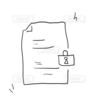 「セキュリティ関連」ゆるいイラストシリーズ。個人情報流出、ユーザーデータ漏洩、ハッキングなどサイバーセキュリティ、プライバシー保護、ウィルス対策など。その他へたくそイラストは「kt_draw」で検索を!の写真・画像素材[1590549]