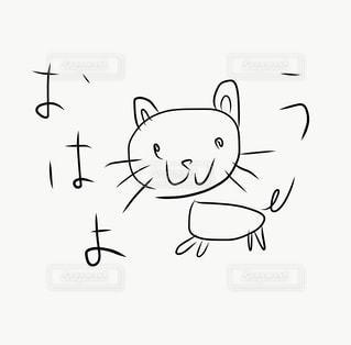 ねこちゃんイラスト。おはようの写真・画像素材[2237751]