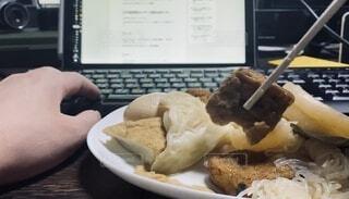 おでんを食べる。テレワーク、リモートワークな日常の写真・画像素材[3696009]