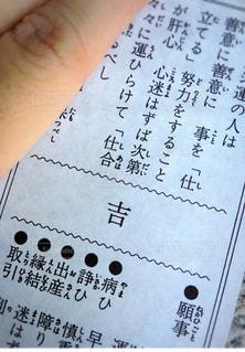お正月 - No.266758