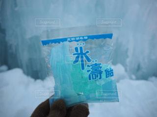 冬の写真・画像素材[332361]