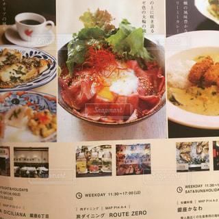 板の上に食べ物の束の写真・画像素材[863872]