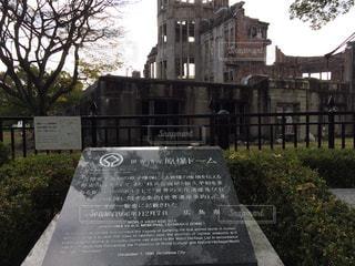 No.295636 風景