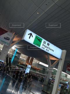 旅行 - No.271926