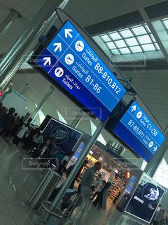 空港 - No.272147