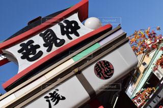 No.274304 浅草