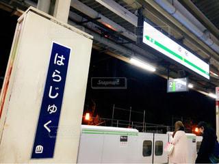 風景 - No.278472