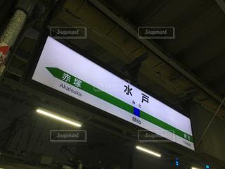 駅の写真・画像素材[307715]