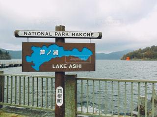 湖の写真・画像素材[342587]