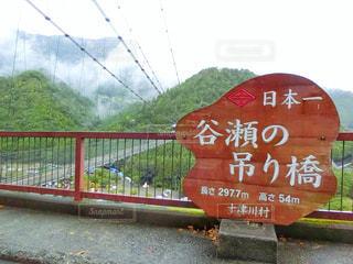 フェンス側に座って赤い停止記号の写真・画像素材[750428]