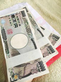 お金の写真・画像素材[944040]