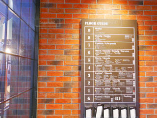 れんが造りの建物上の標識 - No.980847