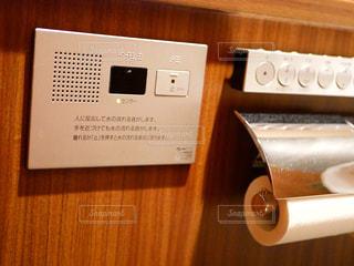トイレ - No.985211