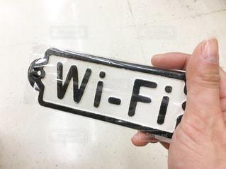 WiFiの写真・画像素材[1059839]