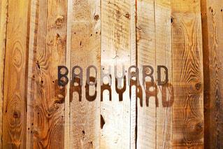 木製ドアの写真・画像素材[1619669]