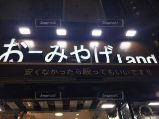旅行 - No.275960