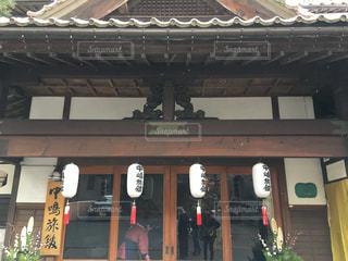 温泉 - No.302177