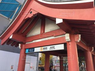 駅の写真・画像素材[277137]
