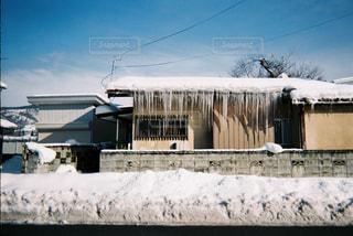 冬の日常 - No.978445