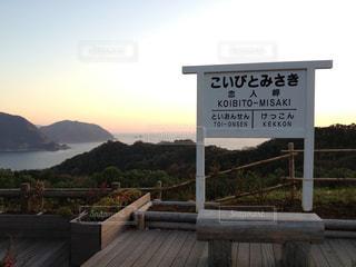 風景 - No.279622
