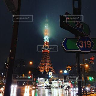 No.280670 風景