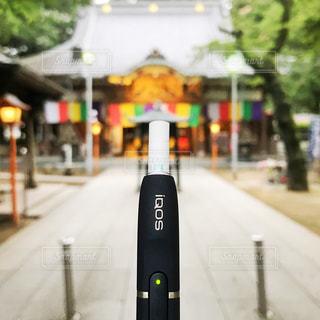 タバコ - No.678128