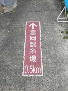 道路の写真・画像素材[281894]