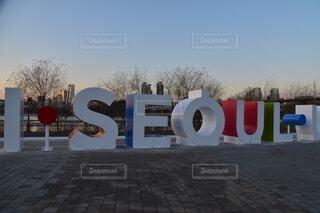ソウルの写真・画像素材[4018399]