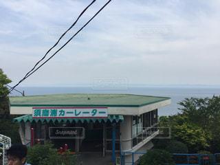 海 - No.516408