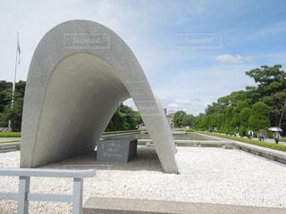 平和記念公園 - No.313417