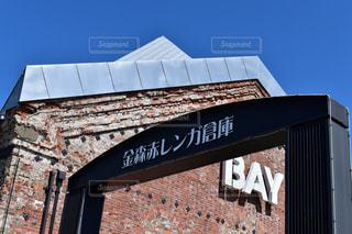 れんが造りの建物上の標識の写真・画像素材[739355]