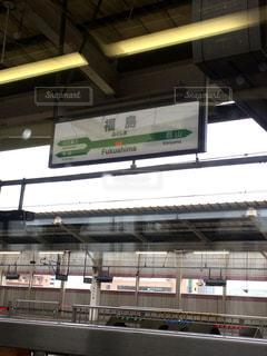 通過駅の福島駅ですの写真・画像素材[1189923]