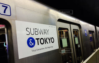 No.303155 東京