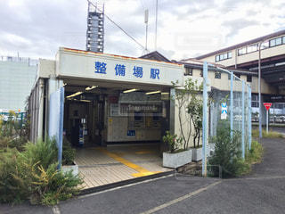 東京モノレールの整備場駅の写真・画像素材[309313]