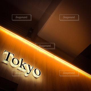 東京の写真・画像素材[354660]