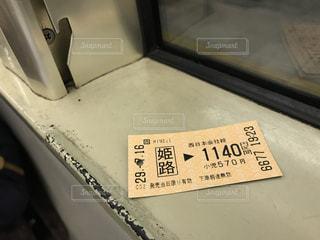切符の写真・画像素材[855261]
