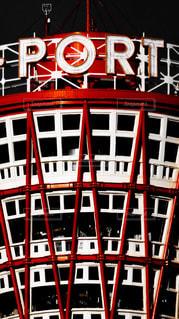 神戸港にある赤いポートタワー - No.877247