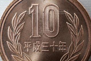 平成三十年の10円玉クローズアップの写真・画像素材[1868288]